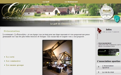 Restaurant du Golf de Cheverny
